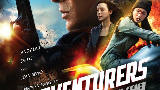 The Adventurers (2017) Chinese BluRay