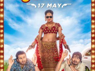 Gunwali Dulhaniya (2019)