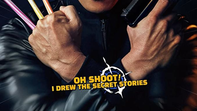 Download Hitman: Agent Jun (2020)
