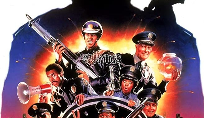 Download Police Academy 6: City Under Siege (1989)