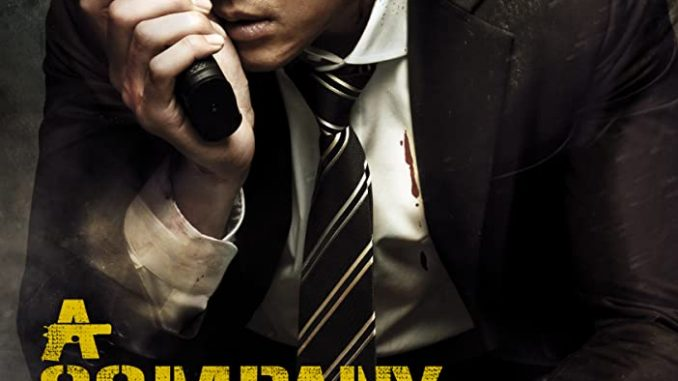 Download A Company Man (2012)