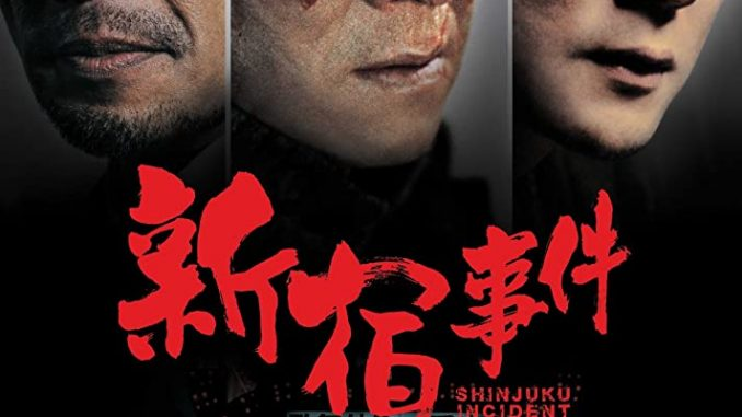 Download Shinjuku Incident (2009)