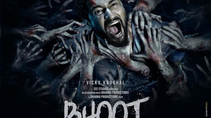 Download Bhoot: Part One - The Haunted Ship (2020)