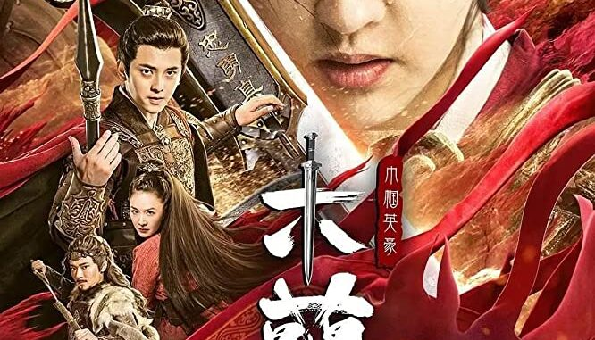 Download Unparalleled Mulan (2020)