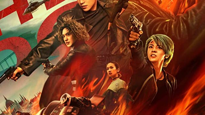 Download The Rookies (2019)