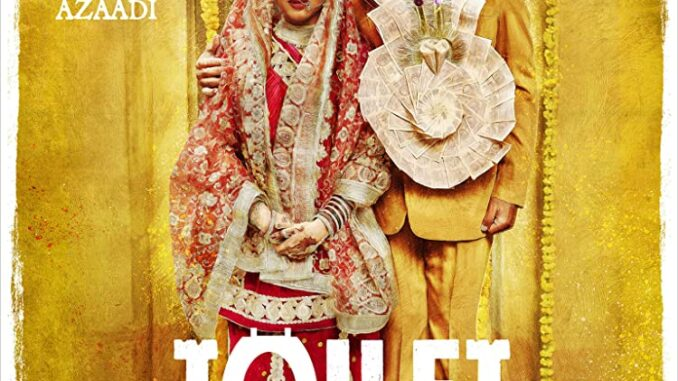 Download Toilet: A Love Story (2017)