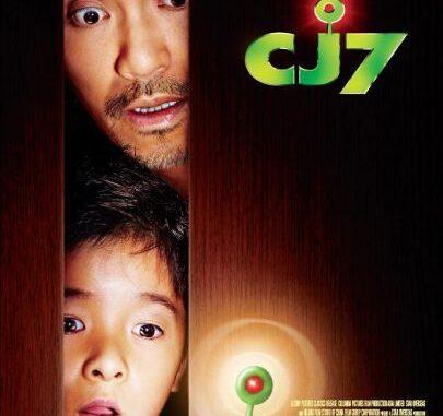 Download CJ7 (2008)