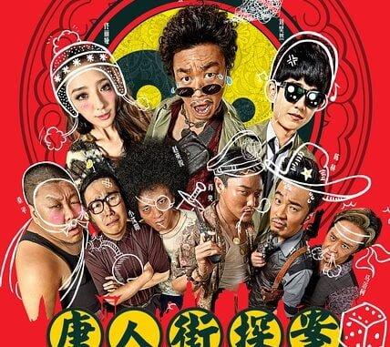 Download Detective Chinatown (2015)