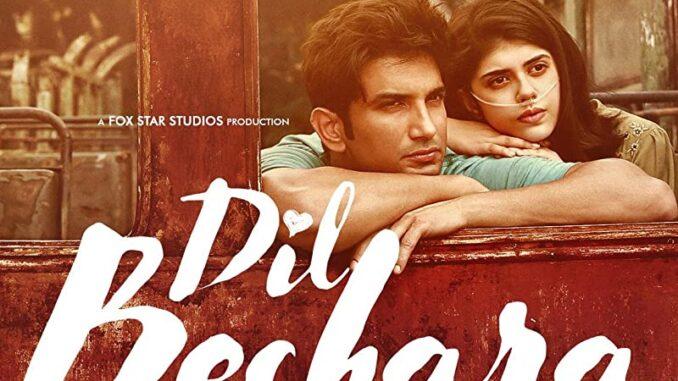 Download Dil Bechara (2020)