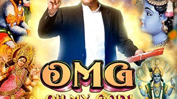 Download OMG: Oh My God! (2012)