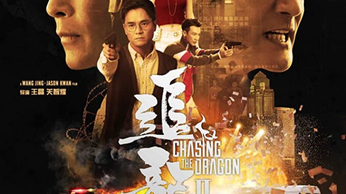 Download Chasing the Dragon II: Wild Wild Bunch (2019)