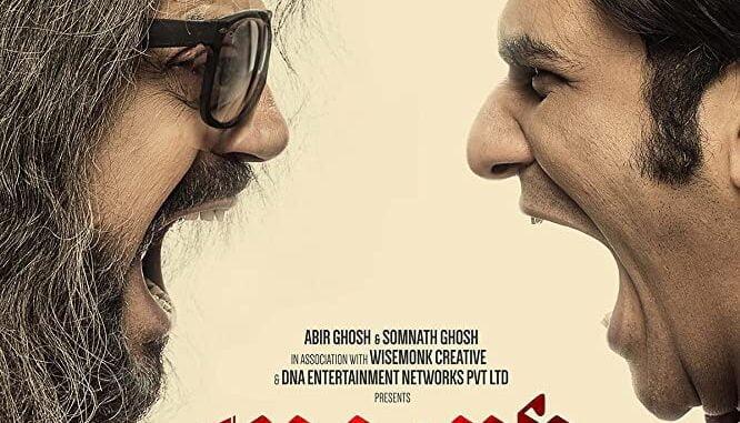 Download Buro Sadhu (2019)