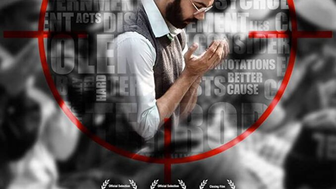 Omerta (2017)Full Movie Download