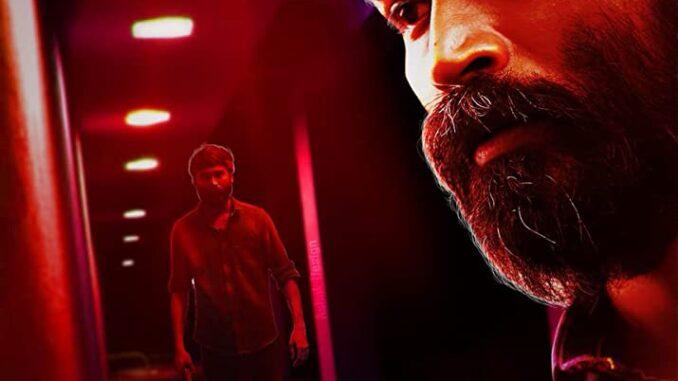Download Vada Chennai (2018)
