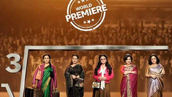 Download Shakuntala Devi (2020)