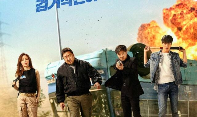 Download The Bad Guys: The Movie (2019)