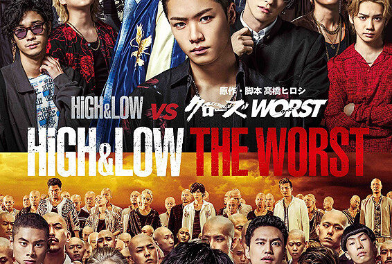 Download High & Low: The Worst (2019)