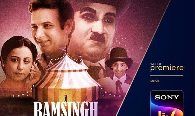 Download Ram Singh Charlie (2020)