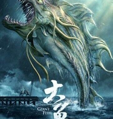 Download Giant Fish (2020)