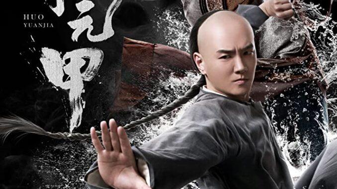 Download Huo Yuanjia (2019)