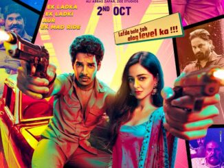 Download Khaali Peeli (2020)