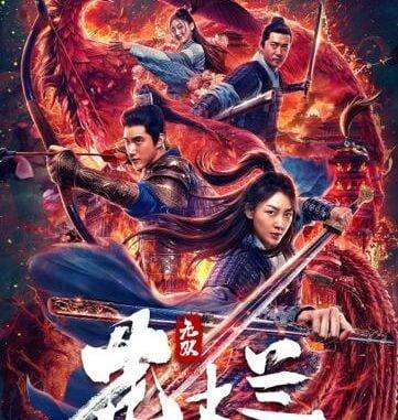 Download Matchless Mulan (2020)