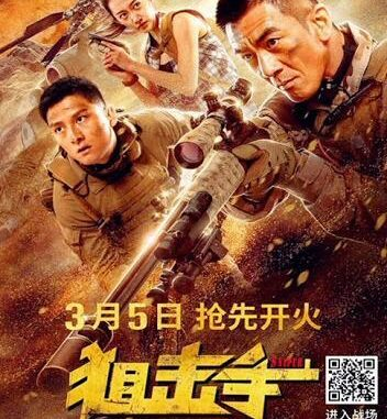 Download Sniper (2020)