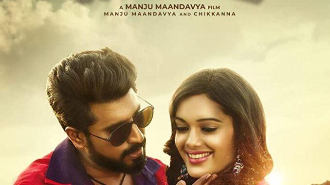 Download Sri Bharatha Baahubali (2020)