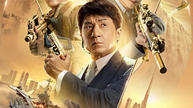 Download Vanguard (2020) Movie Free