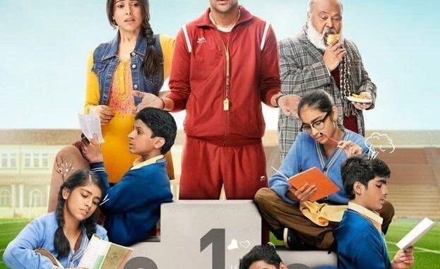Download Chhalaang (2020) Movie Free