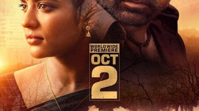 Download Ka Pae Ranasingam (2020)