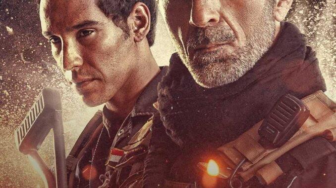 Download Mosul (2019) Movie Free