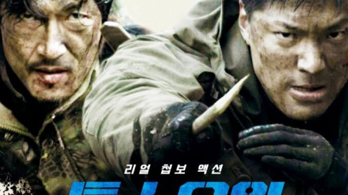 Download Special Agent (2020) Movie Free Korean