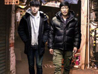 Download The Interviewees (2020) Movie Free Korean