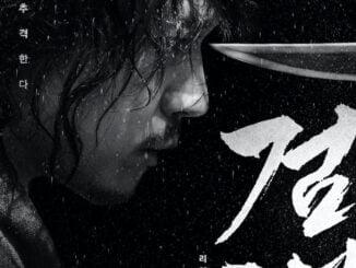 Download The Swordsman (2020) Korean Movie Free