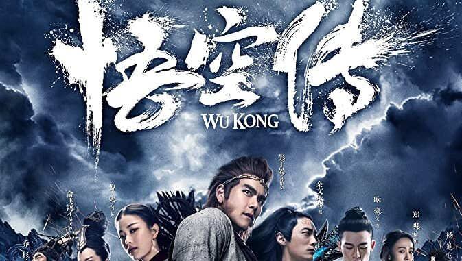 Download The Tales of Wukong (2017) Movie Free