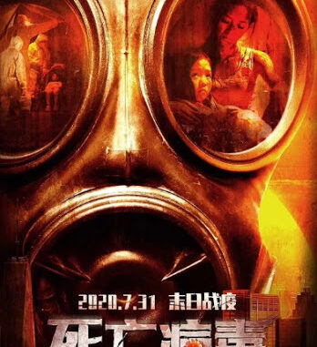 Download The Uprise (2020) Movie Free Chinese