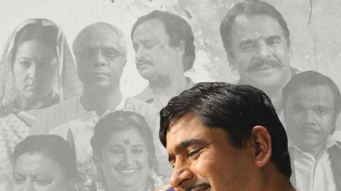 Download Das Capital Gulamon Ki Rajdhani (2020) Movie Free