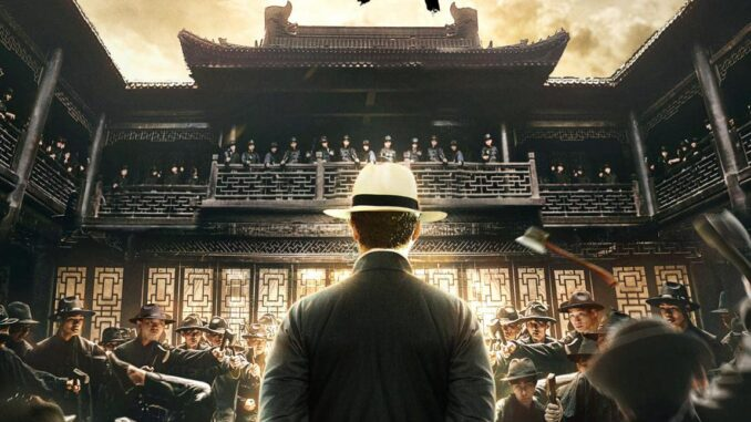 Download Ip Man: Kung Fu Master (2019) Movie Free Chinese