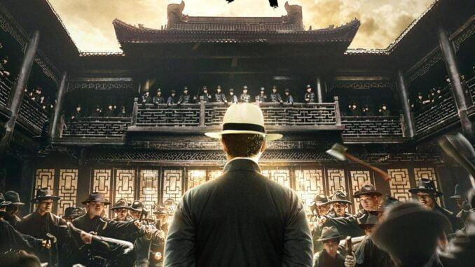 Download Ip Man: Kung Fu Master (2019) Movie Free Chinese