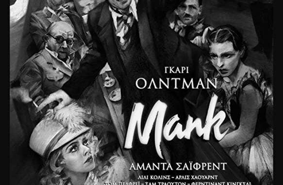 Download Mank (2020) Movie Free
