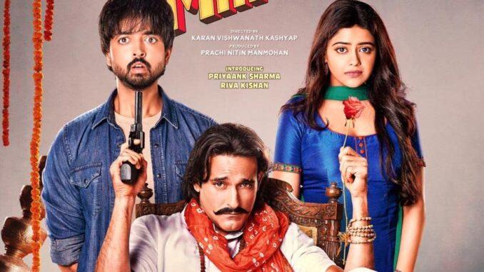 Download Sab Kushal Mangal (2020) Movie Free