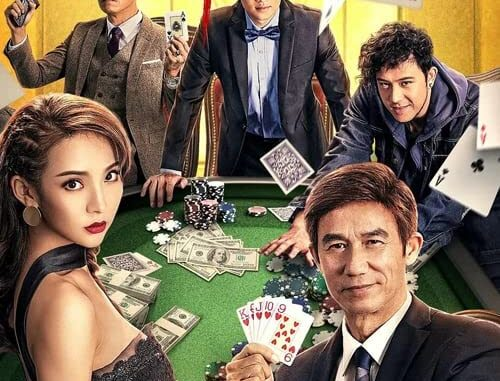 Download God of Gamblers (2020) Movie Free