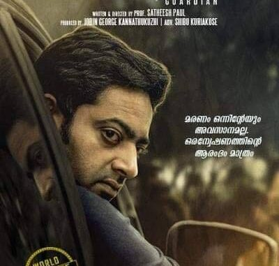 Download Guardian (2021) Malayalam Full Movie Free