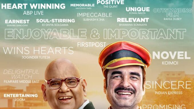 Download Kaagaz (2021) Full Movie Free