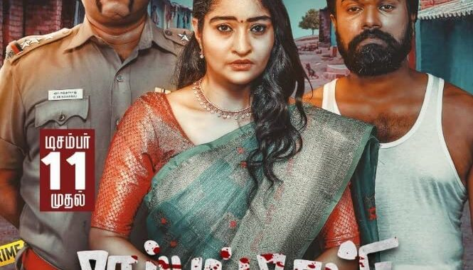 DownloadKaruppankaatu Valasu (2020) Full Movie Free Tamil