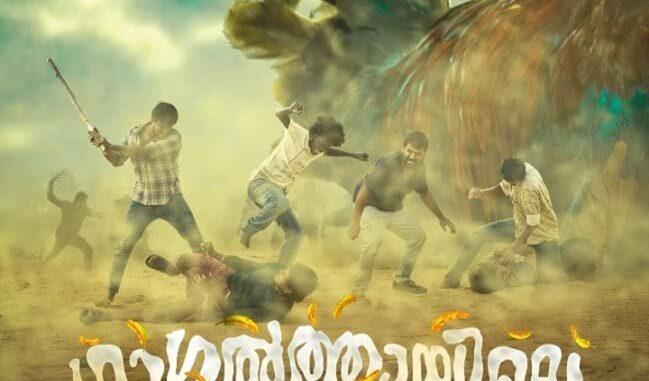 Download Kozhipporu (2020) Movie Free Malayalam