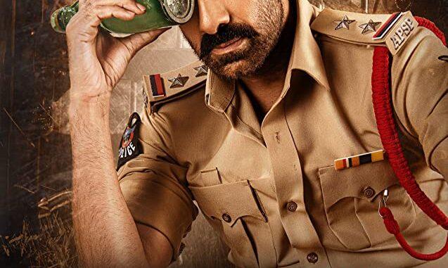 Download Krack (2021) Telugu Full Movie Free