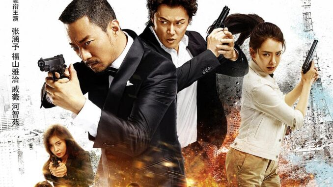 Download Manhunt (2017) Movie Free