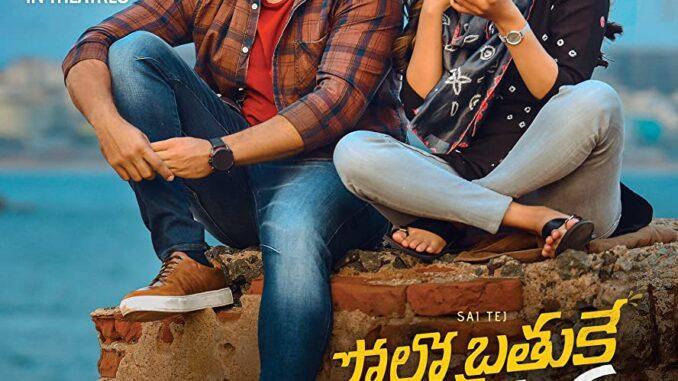 Download Solo Brathuke So Better (2020) Telugu Movie Free